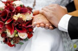 الشرطة تفض 7 حفلات زفاف في جنين