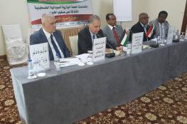 فلسطين والسودان توقعان 16 اتفاقية ومذكرة تفاهم