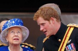 """الامير البريطاني هاري يصاب بالفزع عند رؤية """"جدته"""""""