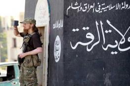 """الاعلان عن موعد  الهجوم على مدينة الرقة """"معقل داعش """"  في سوريا"""