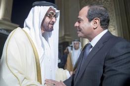 السيسي : ملتزمون بأمن وحماية دول الخليج