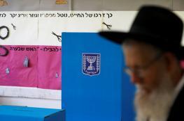 إدانة  إسرائيلي بصق على سفير وتسبب في أزمة دبلوماسية