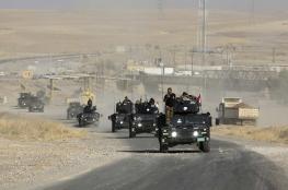 """العراق يعلن مقتل """" 40 """" عنصراً من داعش جنوب كركوك"""