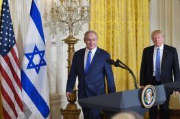 ادارة ترامب ترفض ''قانون القدس الكبرى''