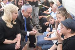 اول لقاء بين نتنياهو وعائلات الجنود الاسرى بعد عامين من القطيعة