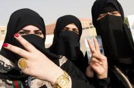 تقرير: ألف سعودية يهربن سنويا من المملكة