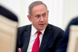 أجهزة أمن الاحتلال تحذر نتنياهو من تداعيات سن قانون القومية
