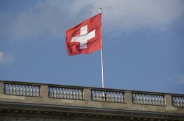 سويسرا : لن نعترف بالقدس عاصمة لاسرائيل ولن ننقل سفارتنا اليها