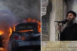 بالسيارات المفخخة هرب البغدادي من الموصل