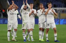 هؤلاء أبرز المغادرين لصفوف ريال مدريد