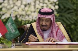 السعودية تقترض 7.5 مليار دولار لسد عجز الموازنة