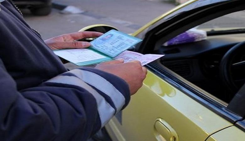 وداعا للورقية ...رخص سياقة ممغنطة قريبا في فلسطين