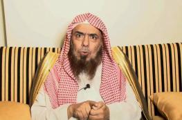 السلطات السعودية تطلق سراح داعية اعتقل بسبب انتقاده الفساد