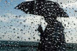 الطقس: أجواء شديدة البرودة وأمطار غزيرة