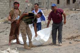 الصحة العالمية تكشف اعداد ضحايا حرب اليمن منذ العام 2015