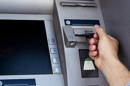 مجهولون يسرقون صراف آلي لاحد البنوك في البيرة
