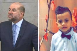 """الهباش عن استدعاء الطفل عليان للتحقيق: """"احتلال ارهابي أرعن"""""""