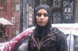 داعش الارهابي يعدم فتاة فلسطينية  من مخيم اليرموك