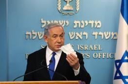 نتنياهو يعلن مواصلته الالتزام بالحجر الصحي