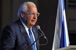 """فريددمان : الفلسطينيون يطالبون بتدمير """"الحمض النووي الخاص بشعب اسرائيل"""