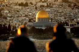 """الاردن يندد بقرار """"غواتيمالا"""" نقل سفارتها الى القدس"""
