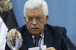 مصدر  ينفي احباط مخطط لاغتيال الرئيس عباس ويصف مروجيه بالطابور الخامس