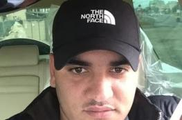 مقتل الشاب فارس أبو عرار في جريمة إطلاق نار