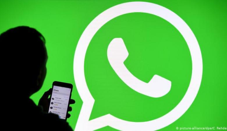 """""""واتس اب"""" على وشك إجبار الملايين على شراء هواتف جديدة لمواصلة استخدام التطبيق"""