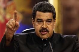 فنزويلا : مستمرون في الحوار مع واشنطن بالرغم من الخلافات