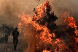 اليونان تستغيث بأوروبا ..عشرات القتلى ومئة جريح في حرائق مستعرة