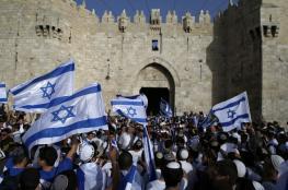 الرئاسة : الاحتفال بضم القدس يؤدي الى المزيد من التوتر