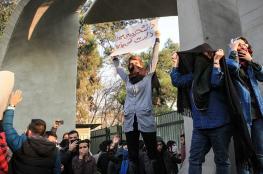 إيران: أمريكا ستضطر للاعتذار للشعب الإيراني العظيم