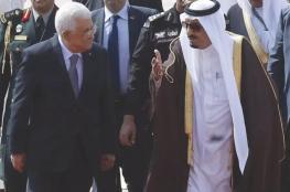 الرئيس يصل الرياض في زيارة رسمية