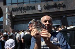 اجتماع عربي طارئ لدعم موازنة الحكومة الفلسطينية