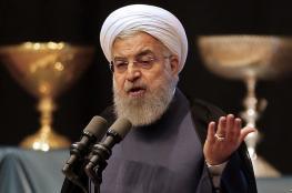ايران : روحاني رفض 8 طلبات من ترامب لعقد اجتماع معه