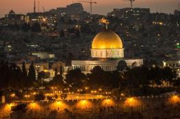 منظمة اسلامية تعتمد المسجد الأقصى ضمن قائمة المواقع المقدسة في العالم الاسلامي