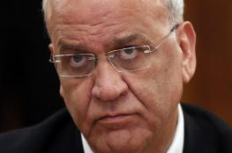 عريقات يطالب تل أبيب وواشنطن بالاعتراف بفلسطين أولاً