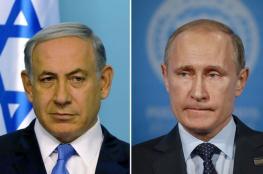 أول تصرف من نتنياهو في اعقاب اسقاط الطائرة الروسية في سوريا