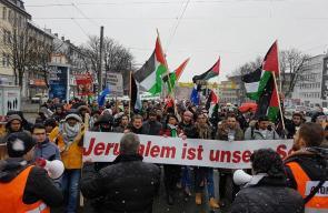 مظاهرة في مدينة دورتموند الألمانية بتنظيم من الجالية الفلسطينية