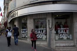 صندوق النقد الدولي يتوقع تراجعاً في نمو الاقتصاد الفلسطيني