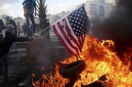 مؤتمر امريكي في رام الله وقوى المدينة تتعهد بافشاله