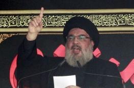 """نصرالله يحذر من إعادة تقسيم المنطقة بعد فشل مشروع """"داعش"""""""