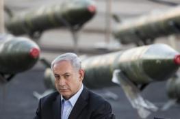 البرلمان الالماني يعرقل صفقة سلاح اسرائيلية
