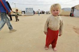 4500 مولود سوري جديد في مخيم الزعتري