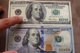 انخفاض آخر على سعر صرف الدولار مقابل الشيقل
