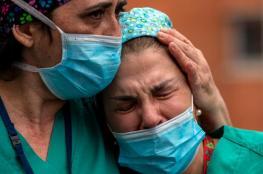 اسبانيا : توقعات بتسجيل ارتفاع حاد باعداد وفيات كورونا