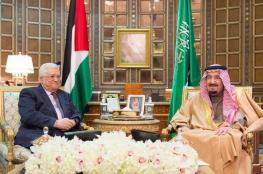 قمة فلسطينية سعودية الاسبوع المقبل