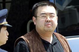 ماليزيا تكشف الاسباب الحقيقية التي ادت  لاغتيال  شقيق الزعيم الكوري