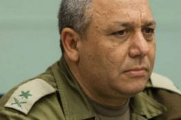 نقل رئيس الاركان الاسرائيلي الى المستشفى والأسباب مجهولة