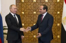بوتين يوعز بتوقيع اتفاقية تعاون من أعلى المستويات مع مصر
